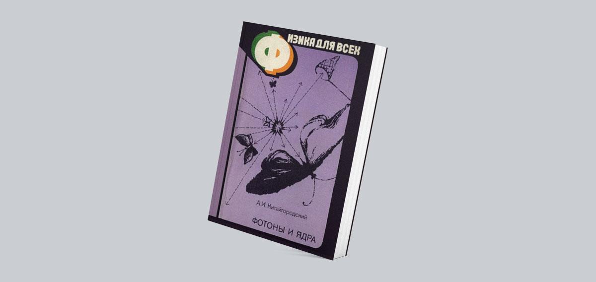Books_New_4