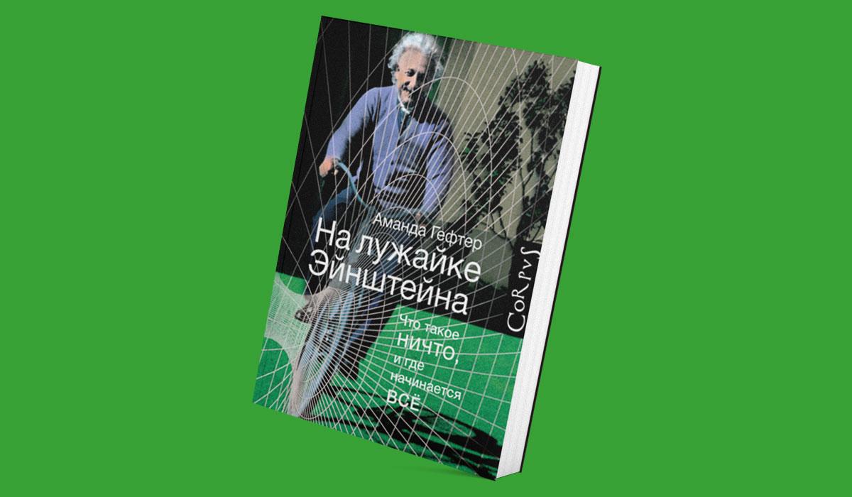 Books_New_5