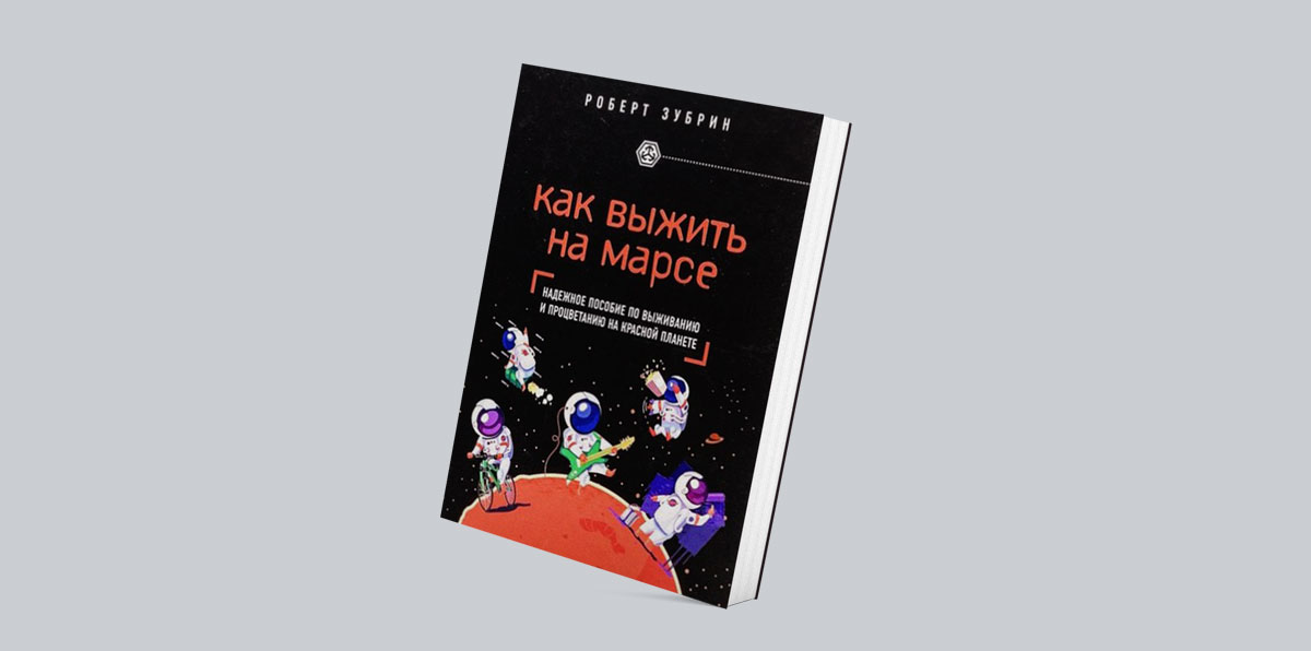 Books_Physics_3