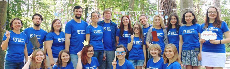 Cover_Teach_for_Ukraine