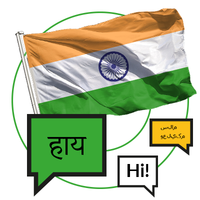 Flag_India_UPD