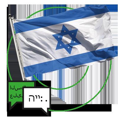 Flag_Israel