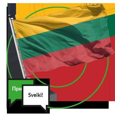 Flag_Lithuania