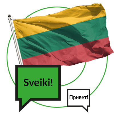 Flag_Lithuania_UPD