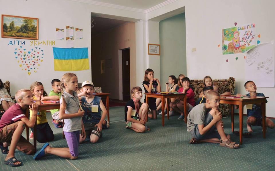 Teach for Ukraine