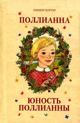 yunost-pollianny_348835