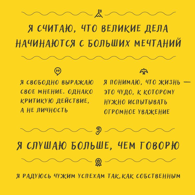 estonia_rus
