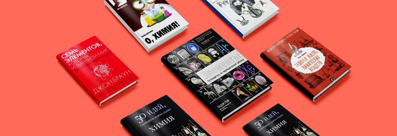 cover_books7