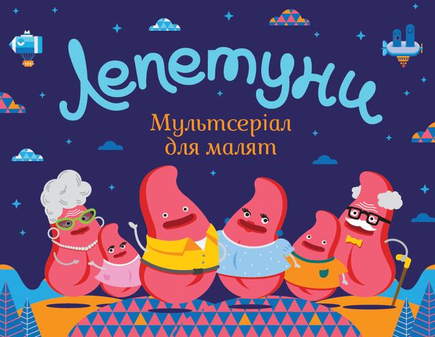 MOBA_Lepetynu_654x506_559