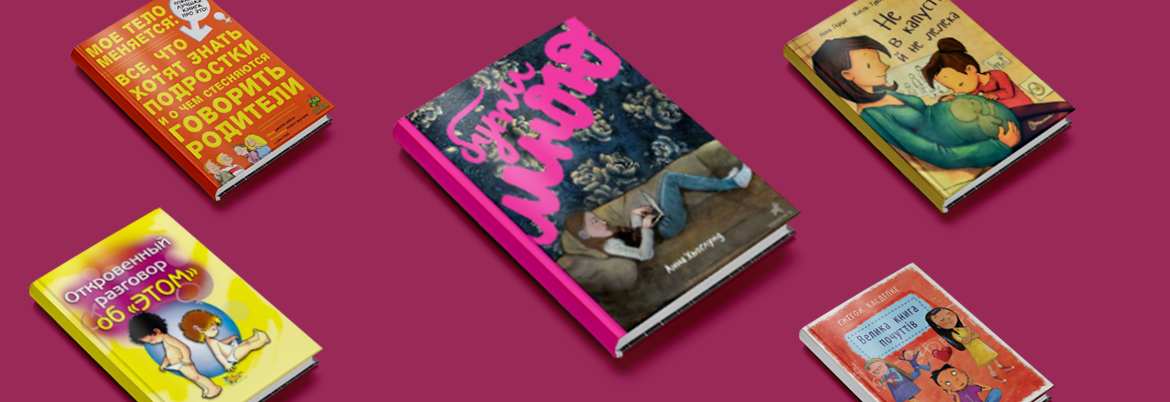 cover_booksex