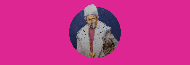 cover_grygorovych