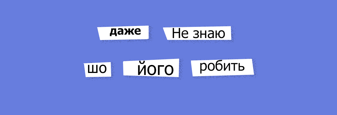 cover_surzhyk