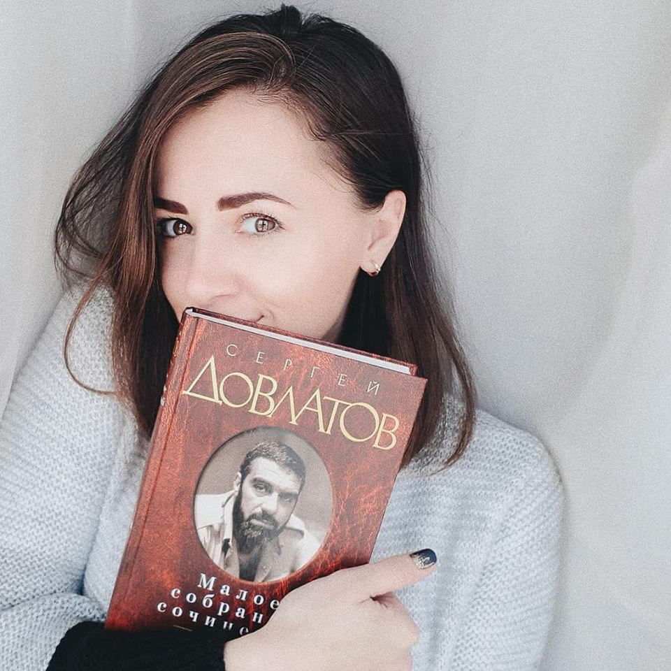 Ірина Юрченко