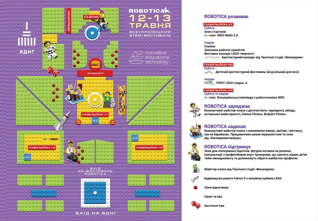robotica_map_web (2)