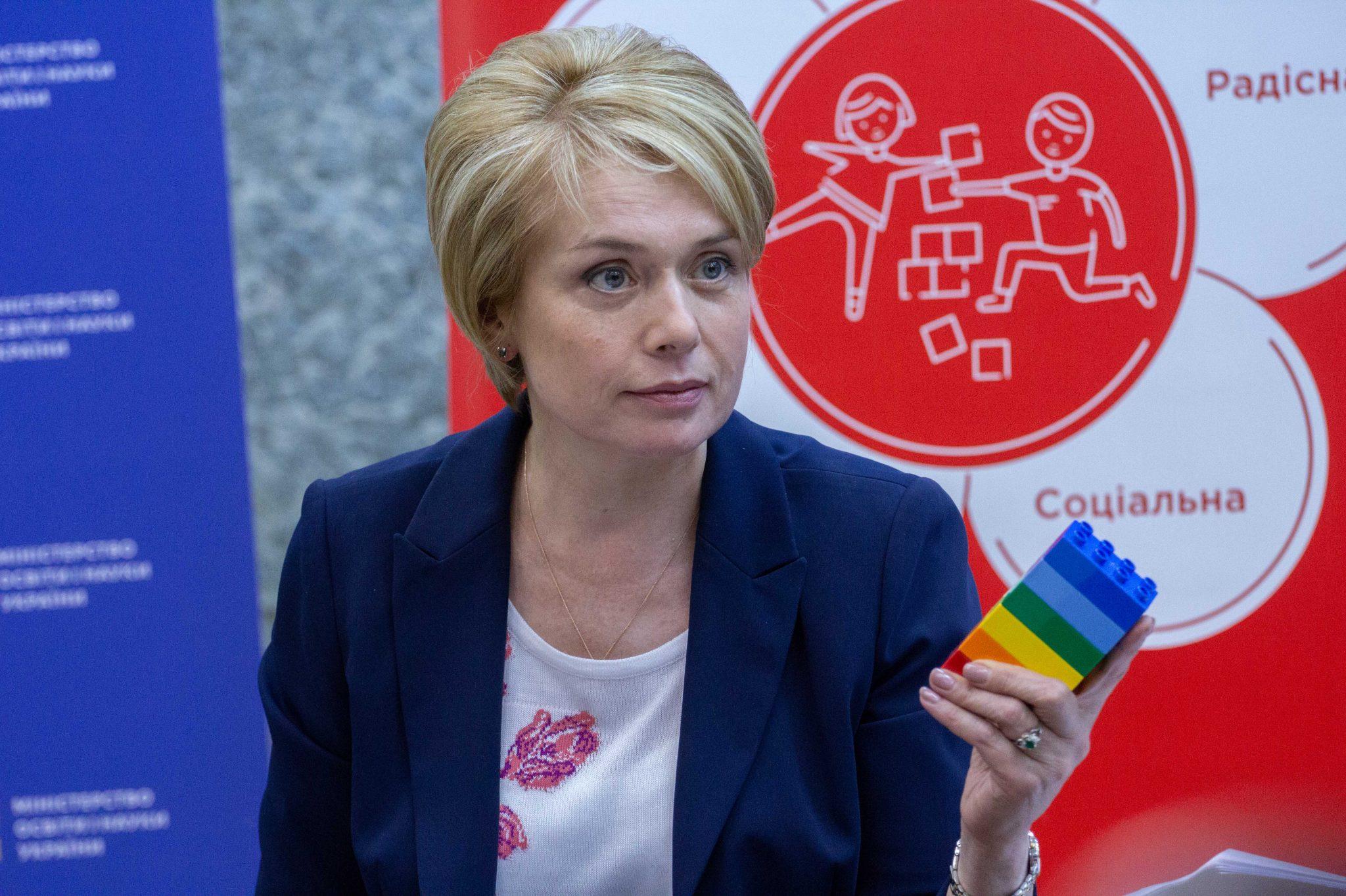 Картинки по запросу гра по новому шість цеглин картинки нова українська школа