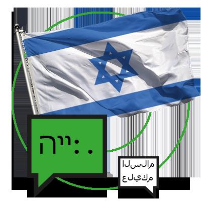 Flag_Israel_UPD