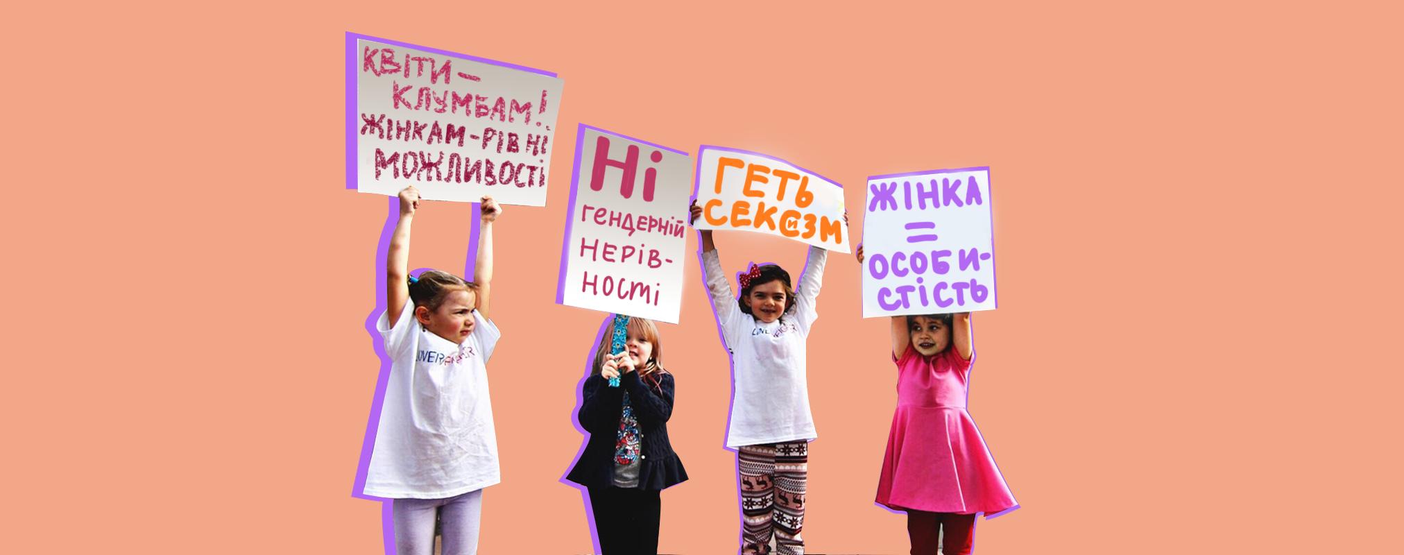 Чого чекають українські вчительки від 8 березня — журнал  9aaa0cffa43f6